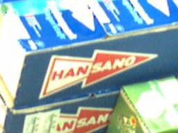 Han Sano